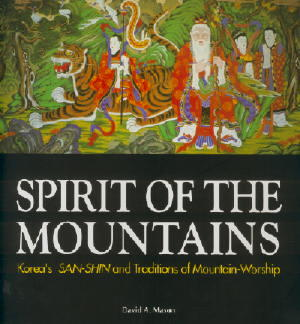 Front Cover, Spirit of the Mountains by David Mason
